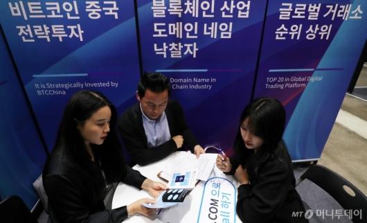 [사진]블록체인 사업 설명듣는 참가자