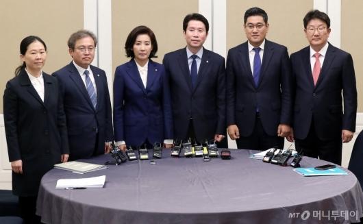 [사진]한자리에 모인 여야 교섭단체 3당