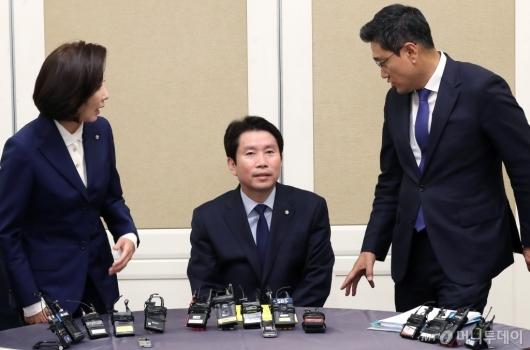[사진]검찰개혁 법안 논의하는 여야3당 원내대표