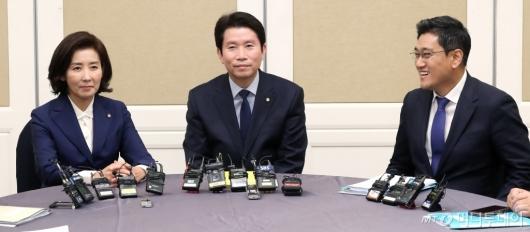 [사진]여야3당, 검찰개혁 법안 본격 논의