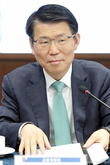 [사진]제38차 금융중심지추진위원회 참석한 은성수 금융위원장
