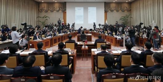 [사진]대검찰청 '국정감사'