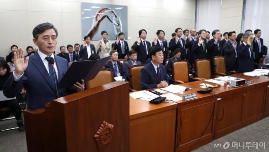 [사진]선서하는 양승동 KBS 사장