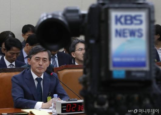 [사진]국정감사 출석한 KBS 사장