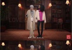 국내 광고만 '80년' 강조 <br>유니클로 '위안부 조롱' 논란