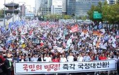 조국 사퇴 첫 주말<BR>'광화문 vs 여의도' 갈라진 민심