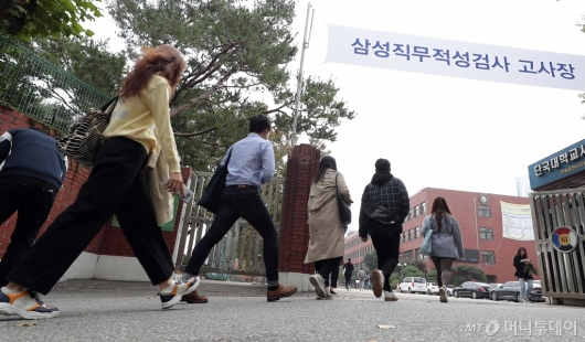 [사진]'삼성으로 가는 발걸음'