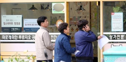 [사진]상한제 앞두고 부동산 점검 나선 정부