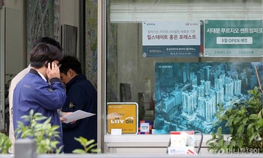 [사진]부동산 현장점검 나선 국토부