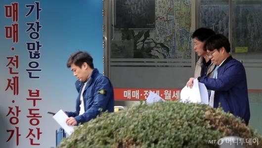 [사진]분양가 상한제 앞두고 부동산 현장점검