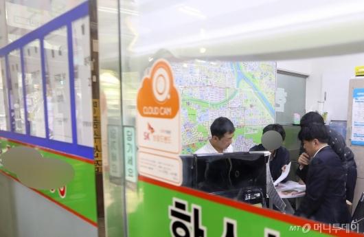 [사진]부동산 현장점검 나선 국토교통부
