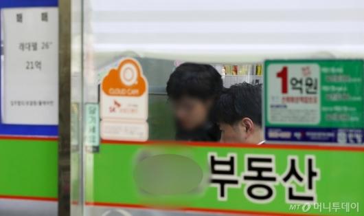 [사진]'부동산 중개업소' 합동 점검