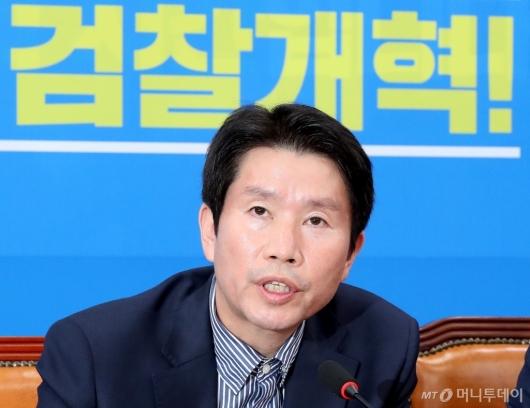[사진]검찰개혁 요구하는 이인영