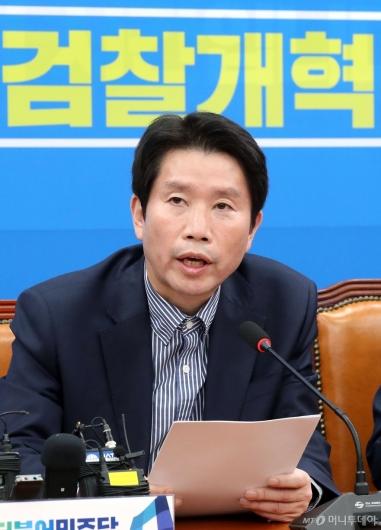 [사진]이인영 '검찰개혁'