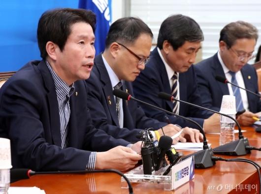[사진]검찰개혁 발언하는 이인영