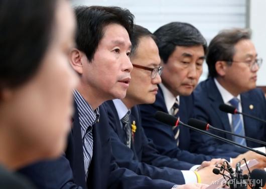 [사진]검찰개혁특위 회의하는 이인영