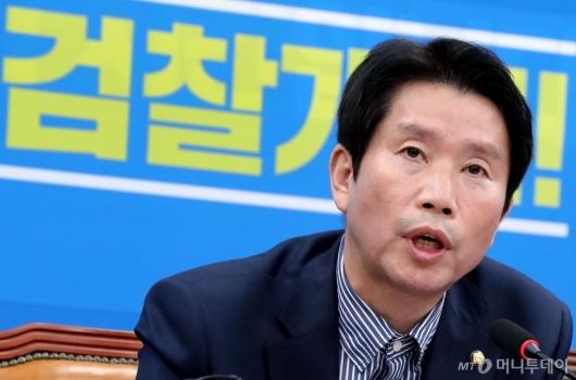[사진]'검찰개혁' 이인영