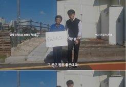 """유니클로 광고 패러디 출연한 할머니<br>""""80년전 일 하나도 안 잊었다"""""""