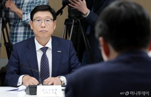 [사진]혁신성장 민관협의회 참석한 정재송 코스닥협회장