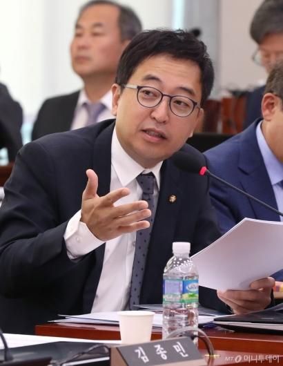 [사진]질의하는 금태섭 의원