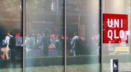 [사진]'유니클로에 등돌린 대학생들'