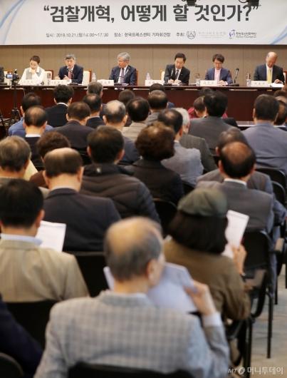 [사진]'검찰개혁 어떻게 할 것인가' 토론회 개최
