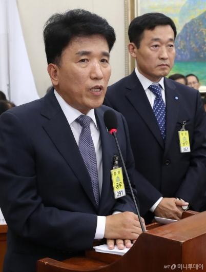 [사진]함영주, 국정감사 증인 출석