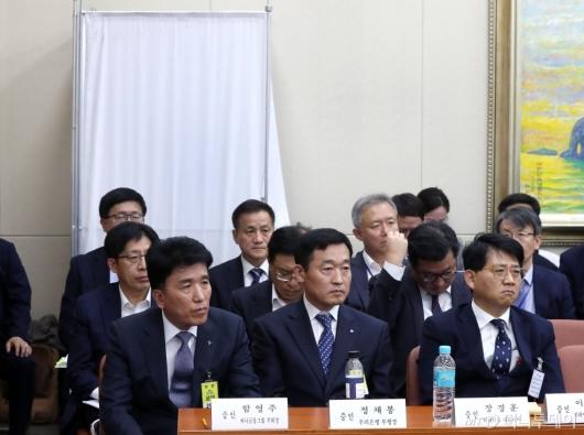 [사진]DLF 피해자 증언 듣는 금융기관장들