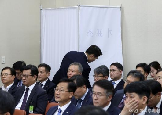 [사진]국정감사 출석한 DLF 피해자