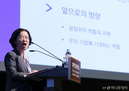 [사진]강연하는 조성욱 공정거래위원장