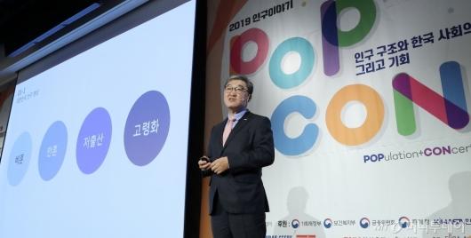 [사진]'PopCon' 참석한 이영식 한샘 사장