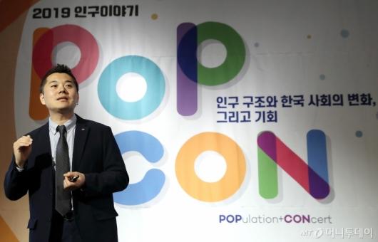 [사진]주제발표하는 남성호 CJ제일제당 트렌드전략팀장