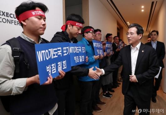 [사진]농업인 단체 만난 김용범 기재부 1차관