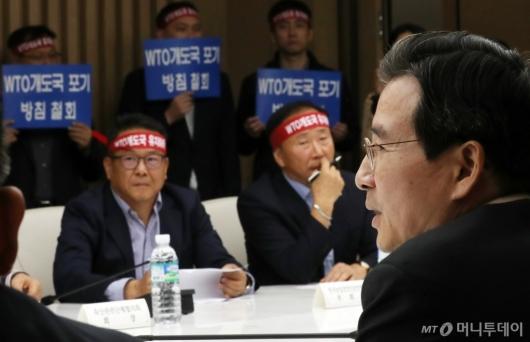 [사진]김용범 차관 '개도국 지위 포기 여부 신중 검토'