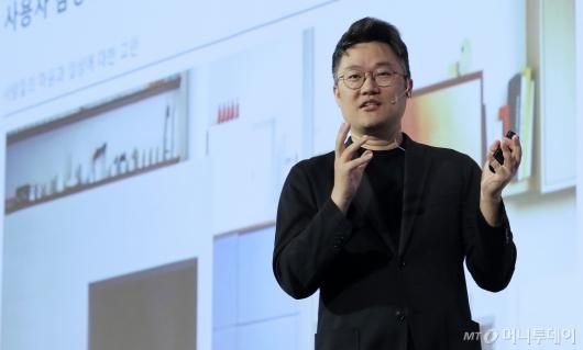 [사진]'인구콘서트' 참석한 정강일 삼성전자 프로