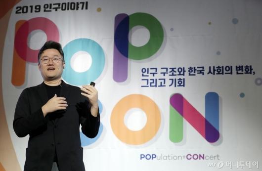 [사진]발표하는 정강일 삼성전자 TV상품기획 프로