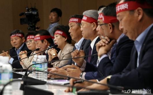 [사진]'WTO 개도국 유지하라' 띠 두른 농업인 단체