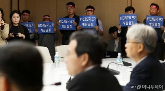 [사진]'WTO 개도국 포기 철회' 피켓 든 농업인 단체