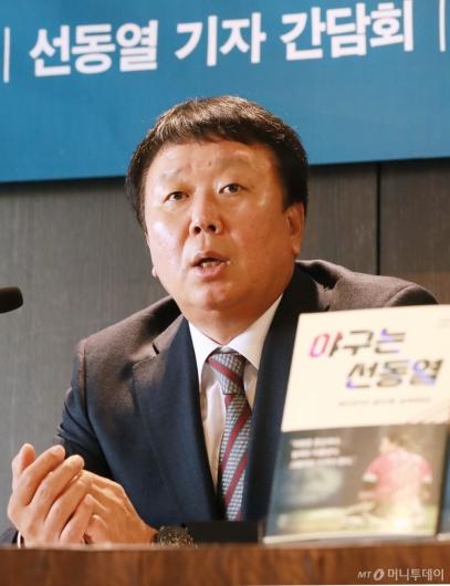 """[사진]선동열 수필 출간…""""난 국보급 투수 아냐"""""""