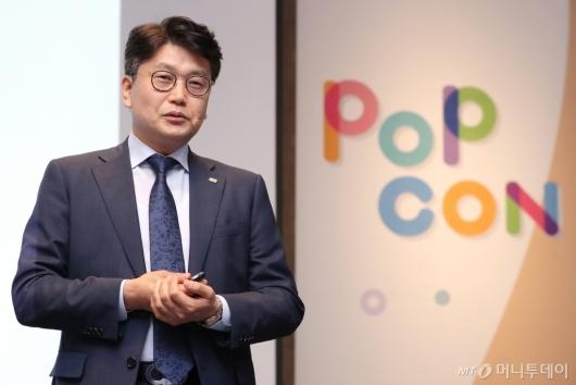 [사진]'인구구조 변화와 자본시장의 역할' 주제발표하는 김경록 소장