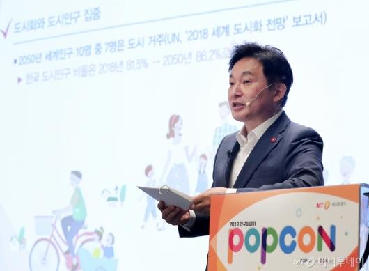 [사진]'PopCon' 참석한 원희룡 도지사