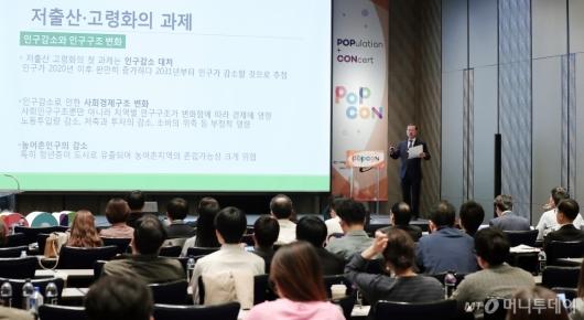 [사진]'PopCon' 참석한 김순은 위원장