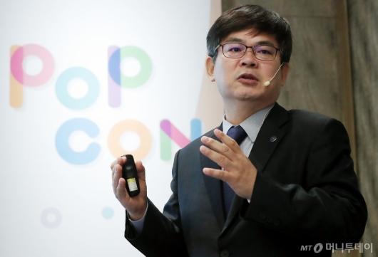 [사진]발표하는 허태웅 한국농수산대 총장