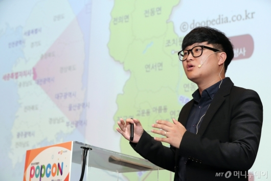 [사진]발표하는 강기훈 청년희망팩토리 이사장