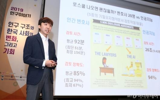 [사진]김희삼 교수 '교육이 바뀌지 않고 우리의 미래가 있을까?'
