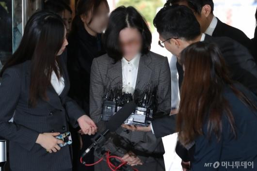 [사진]법원 출석한 정경심 교수