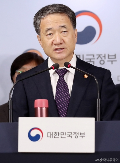[사진]박능후 장관 '액상형 전자담배 안전관리 강화'