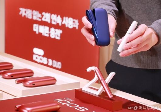 [사진]'2회연속-빠른충전' 아이코스3 듀오 출시