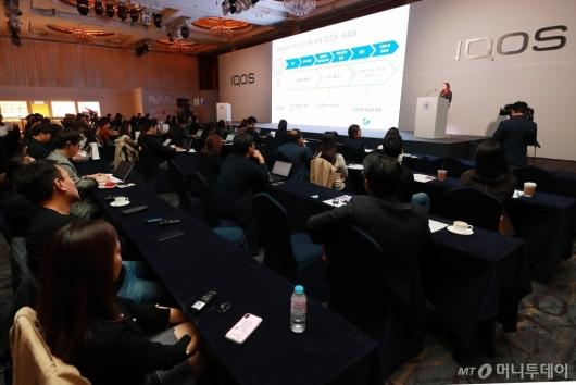 [사진]한국필립모리스, 아이코스 신제품 및 기업 비전 발표