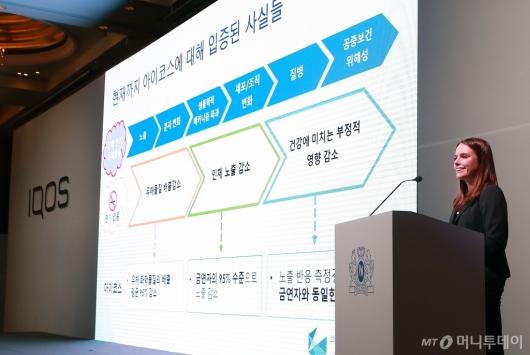 [사진]한국필립모리스, 아이코스 신제품 발표 및 비전 발표